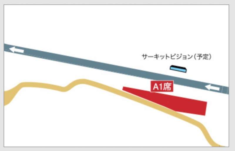 F1日本グランプリ・A1席