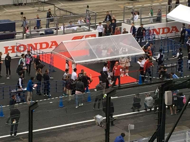 F1日本グランプリ2018:ドライバーズランウェイ