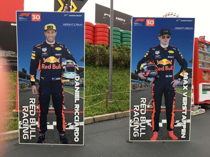 F1日本グランプリ:ドライバー等身大パネル、リカルドとフェルスタッペン!