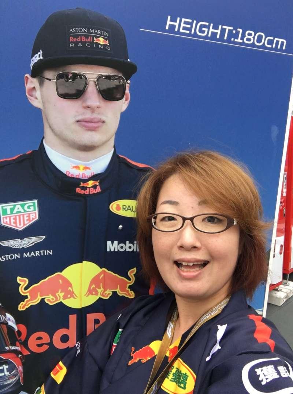 F1日本グランプリ2018:マックスの等身大パネルと!