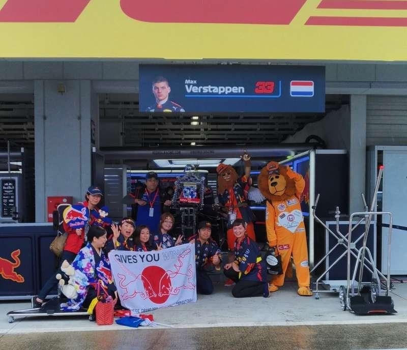 F1日本グランプリ2018:レッドブルのピットにて浴衣メンバーとLEGOMAX