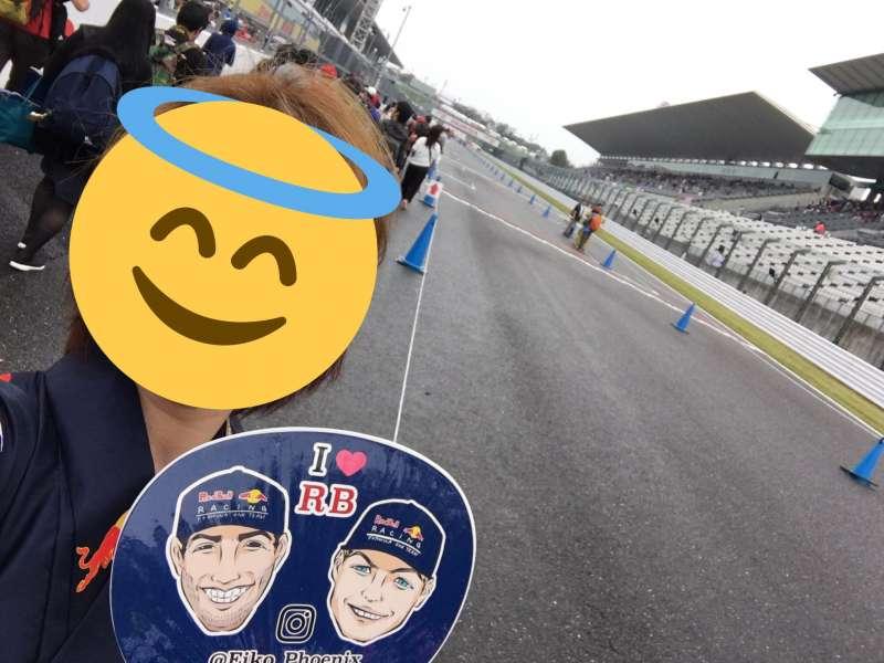 F1日本グランプリ2018:ピットウォークでストレート記念撮影