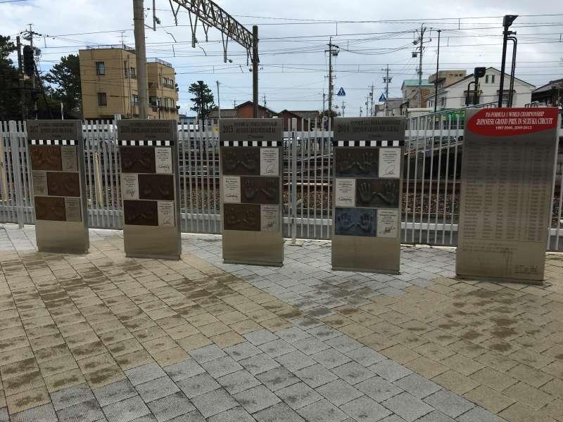 F1日本グランプリ:白子駅の手形モニュメント