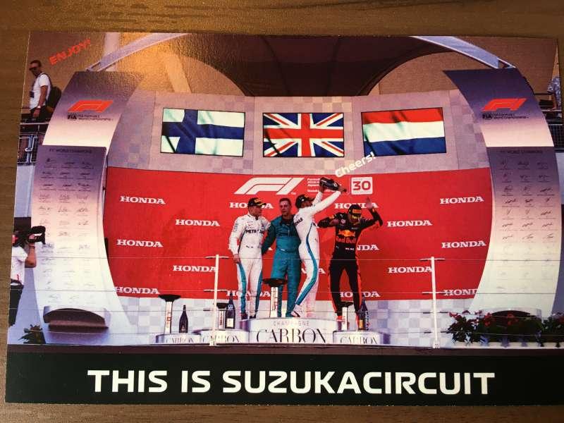 F1日本グランプリ2018:ウィナーズカード
