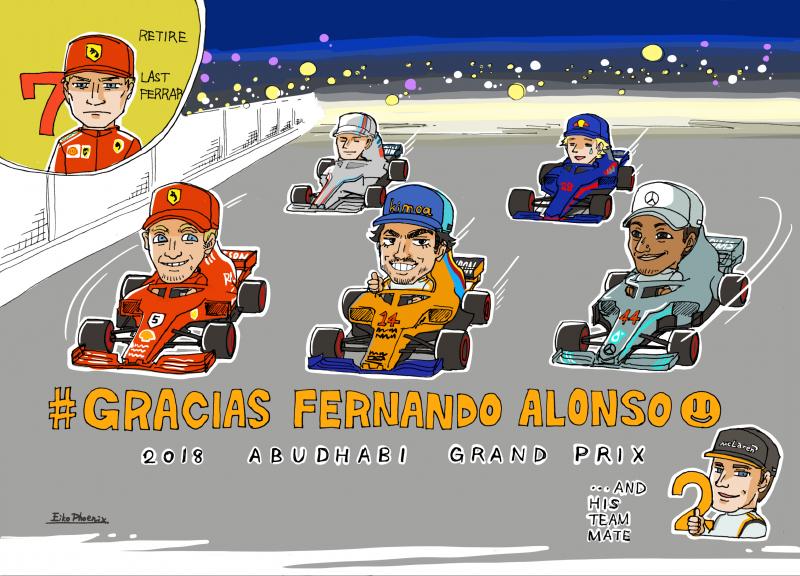 アロンソ、引退。最後のレースはベッテル、ハミルトンとドーナッツスピン。