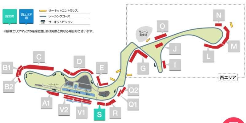 F1日本グランプリ・S席(ファミリーシート)