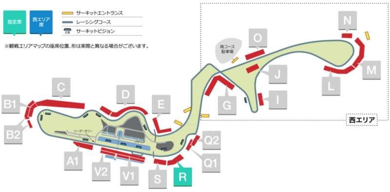 F1日本グランプリ・R席
