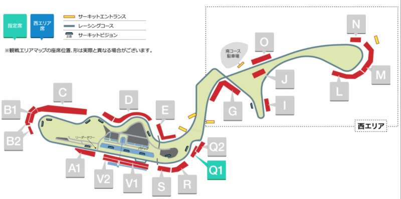 F1日本グランプリ・Q1/Q2席