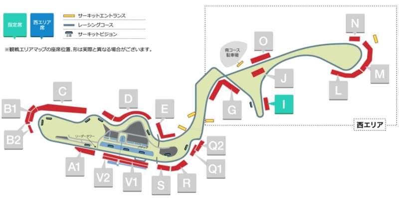 F1日本グランプリ・I席(ヘアピン)