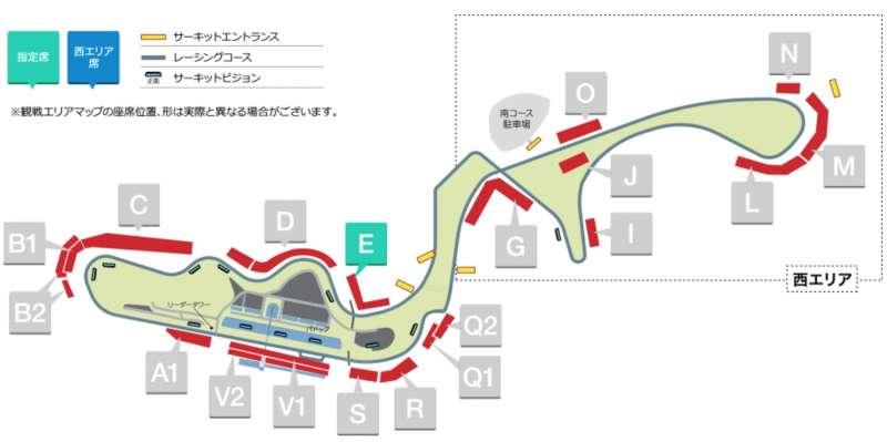 F1日本グランプリ・E席