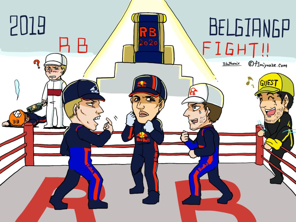 【F1ベルギーGP】HONDA勢の戦い+α