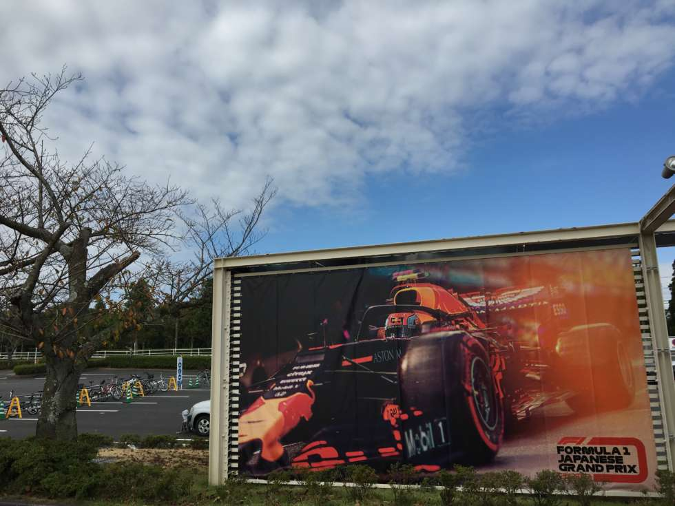 【F1日本GP 2019】ボウリング場前のディスプレイ