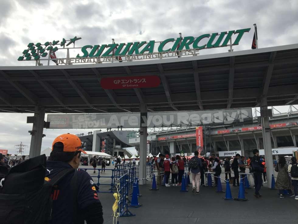 1年ぶりのF1日本GP!そして鈴鹿サーキット!
