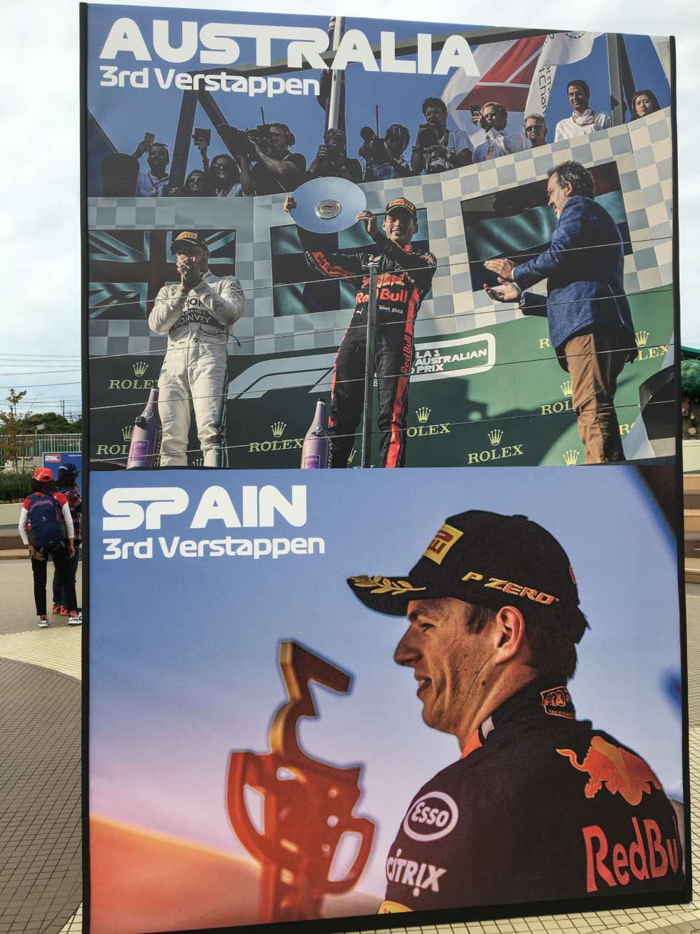 【F1日本GP2019】マックス・フェルスタペンの大パネル