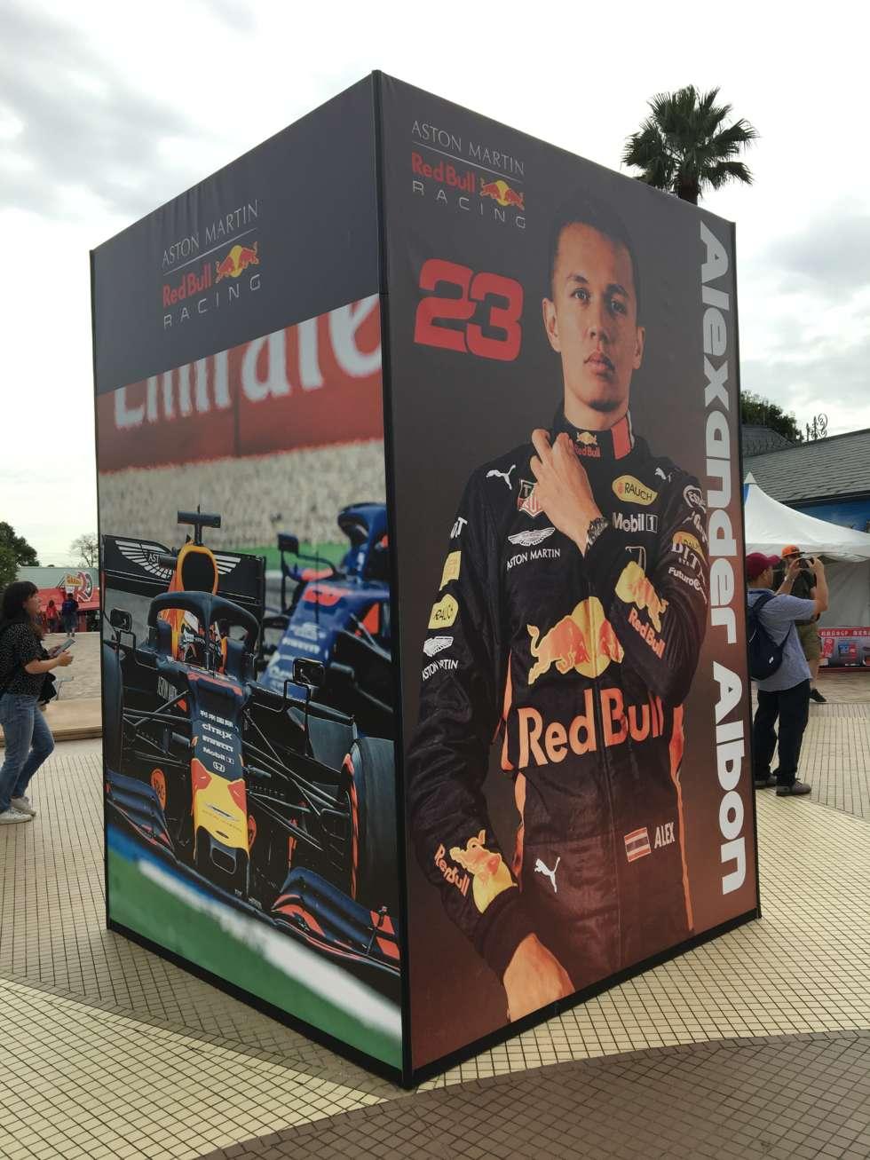 【F1日本GP】アレックス・アルボンの大パネル