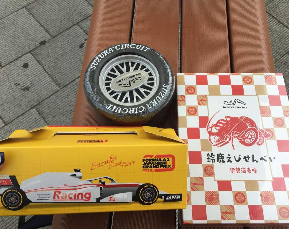 【F1日本GP】鈴鹿サーキットのお土産のお菓子
