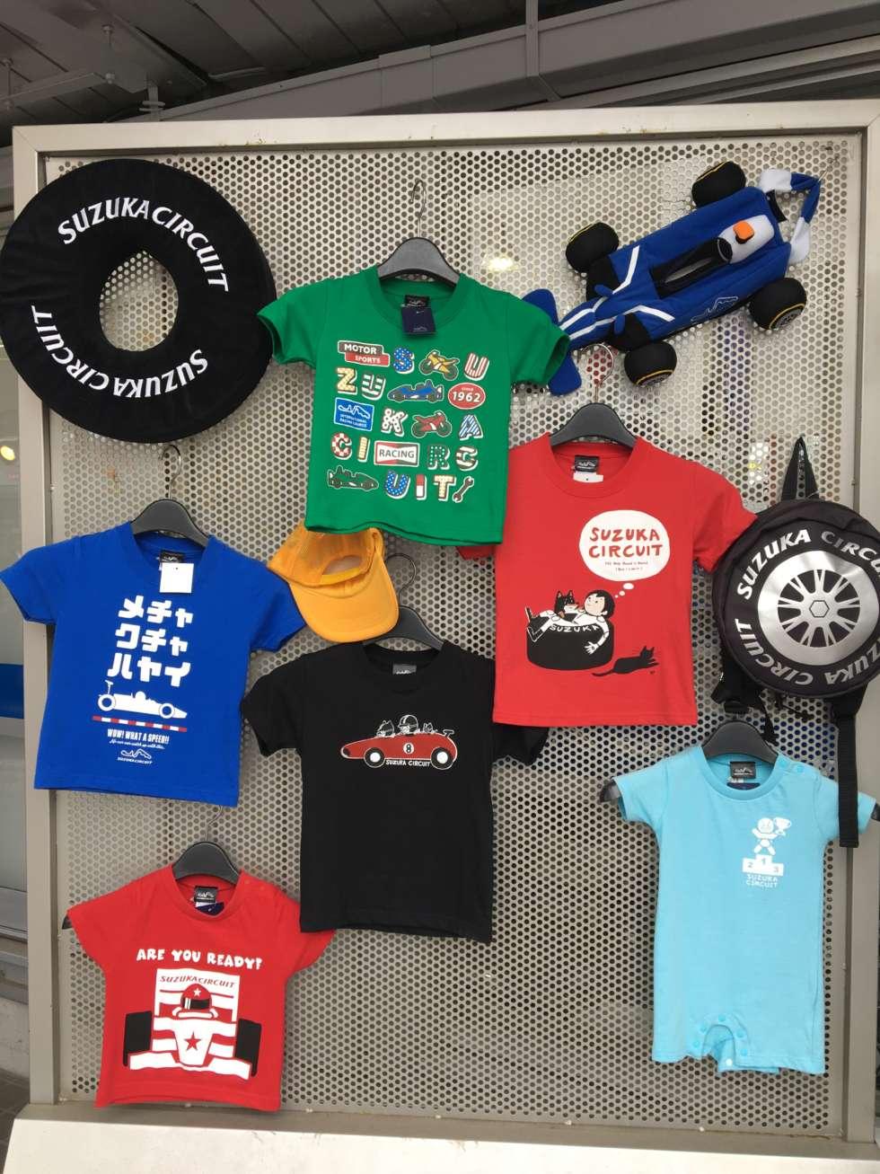 【F1日本GP】お土産におすすめ!キッズ用グッズ